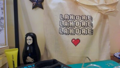 The Future Lahore Tote